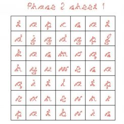CURSIVE PDF phase 2 word searches 1